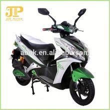 Economy comfort battery operated trike chopper three wheel motorcycle