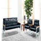 nice design PU sofa metal sofa set designs office modern sofa with wood armrest