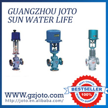 China manufacturer low price three way electric water valve flow control