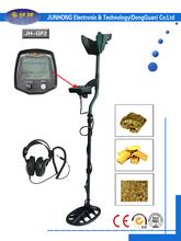 high sensitive long range metal detector, best gold searching device