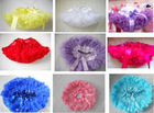 Europe and America Hot Selling Colorful Elegant High Quality Chiffon Skirt Ballet Pettiskirt Tutu Cheap Super Fluffy Pettiskirt
