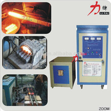 new conditon electricity saving device for metal heating with water cooling system high frequency induction heating system