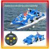 2.4G 1:275 Doubel -base Stealth Speedboat, rc boat.