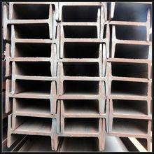 Carbon steel din 1.0037 i beam steel in Shanghai