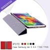 """leather 8"""" tablet case for Samsung tab S 8.4 T700 T705 wholesale tablet accessories"""