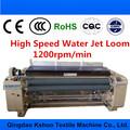 Qingdao KSW871 nuevo diseño de la alta velocidad de alimentación telar