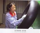 china semi truck tire inner tube