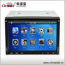 """FM,AM tuner 6.95"""" Dashboard place car dvd player with gps,tv"""