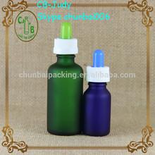 50ml/15ml matt green/cobalt blue glass dropper bottles with childproof dropper