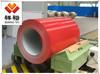 2014 New building construction materials - PPGI prepainted galvanized steel coil