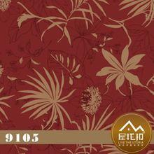 2012 new designs hot sale flower wallpaper patterns
