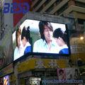 Açık renkli dip smd p10 led paneli/10mm piksel ve metin mektup ekran fonksiyonu comercial reklam led ekranlar