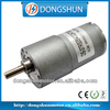 DS-37RS3540 37mm geared dc motor 12v low rpm for grill