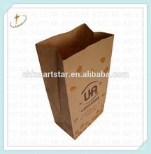 Brown kraft paper carry bags machine make