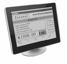 """Sunapi 6.0"""" black & white electronic label holder for shelves with anti-theft design"""