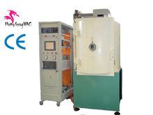 high vacuum thin film coating plant/coating machine for christmas ball