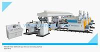 engineering continuous extrusion laminating machine