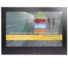 hd media player hi-fi car dvd player HD Player