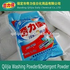 Washing Powder Unique Formulations According to Different Requirements
