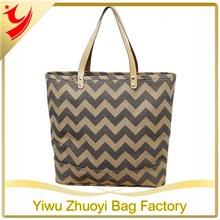 Jute gray chevron hand bag/Purse/tote/diaper bag