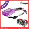High quality motorcycle alarm deaf alarm motorcycle audio mp3