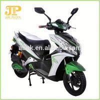 Best price hub motor sale raptor motorcycles