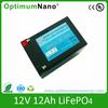12v li-ion battery 12000mah