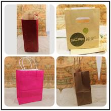 100% Guaranteed cheapest top grade custom made paper bags flame retardant