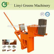 Clay soil interlocking brick making machine QMR1-40 manual interlocking brick making machine