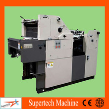 Hot Selling! Double Side Offset Printing Machine Roll To Roll