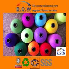 acrylic yarn high bulky none bulky used for sweater/blanket/knitting tape yarn/crimped wire mesh buy from anping ying hang yuan