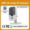 hikvision DS-2CD2432F-I 3mp IR surveillance camera with motion detection
