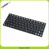 Built-in Rechargeable Battery Mini Wireless Bluetooth Keyboard For Mid