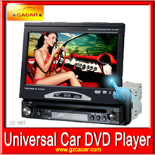 high quality 1 din 7 inch car dvd player made in China