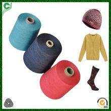 puro filato pettinato di lana irrestringibile possono essere lavati in lavatrice