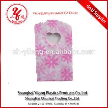 for your selection velvet gift bags