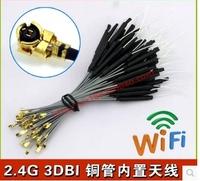 2.4G wifi brass band jacket IPEX antenna