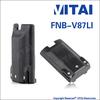 VITAI FNB-V87LI li-ion cheap long way battery for VX-829