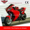 110cc Super Pocket Bike (PB111)