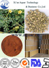 Different specification Terrestris Extract for Drugs and Nutritional Supplements