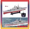 Newest 4CH 1:360 Battleship, rc boat.