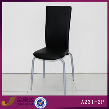 A231-2P high quality leather painted dining chairs