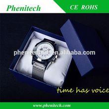 2014 hot sale waterproof arabic talking watch