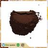 10%-12% Natural Pure Alkalized Cocoa powder