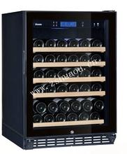 HUAOU H46S-A1F convenient wine refrigerator