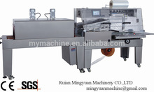 China best pe film shrinking and wrapping machine