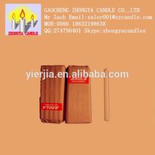 AROLA BRAND WHITE CANDLE-- GAOCHENG ZHONGYA CANDLE FACTORY