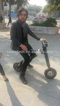 2014 alloy frame lithium battery power elektrikli bisiklet en15194 CE Rohs FCC