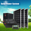 china solar panel power plant with whole package made in china