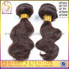 10 Inch Brown Color Unprocessed Brazilian Body Wave Virgin Hair